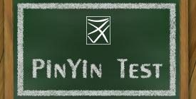 PinYin Test